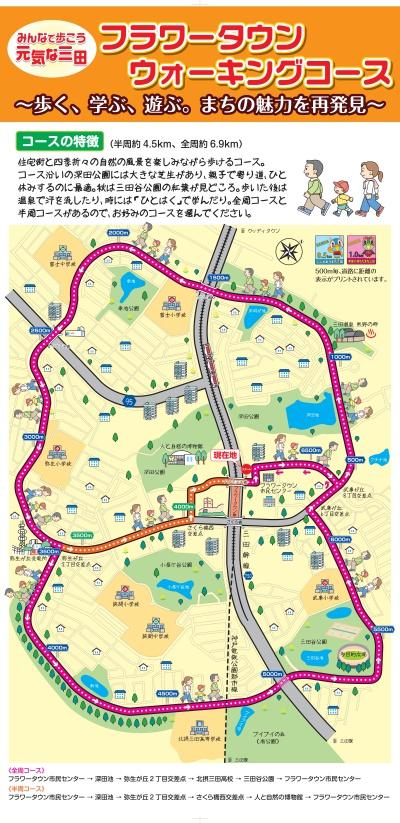 flowertown_map_01400