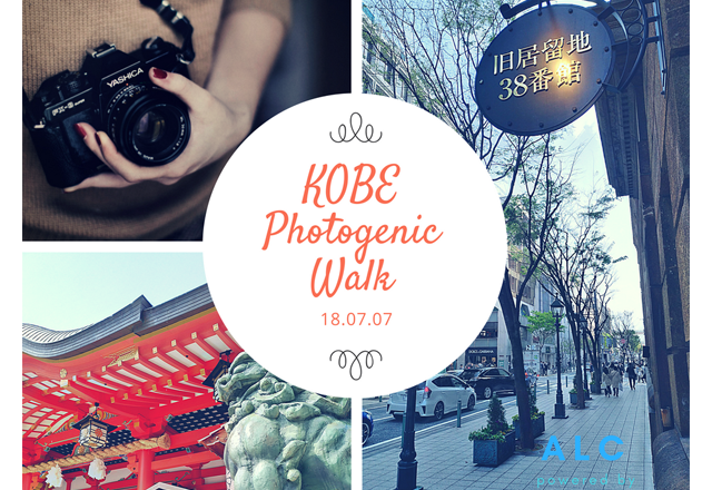 kobe_photo
