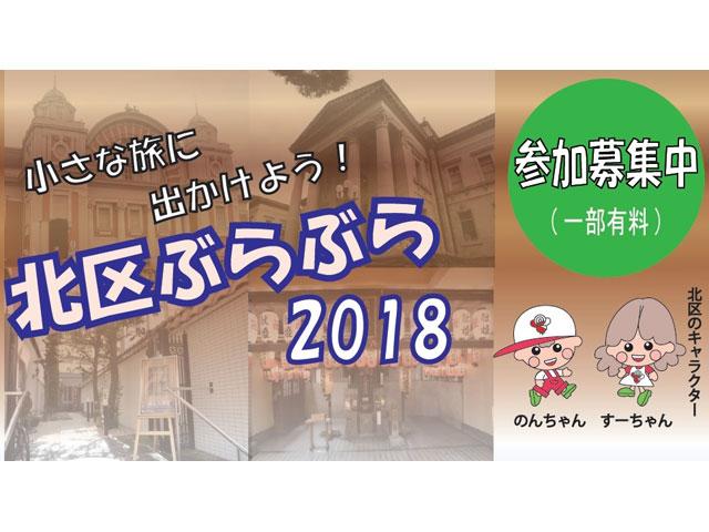 2018-1aki_top