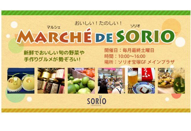 marche-de-sorio_640