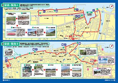 walkmap-11
