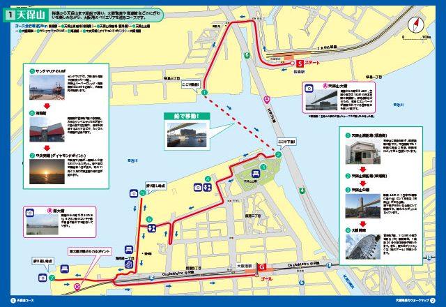 walkmap-3-top