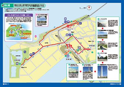 walkmap-4