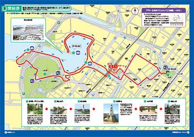 walkmap-5