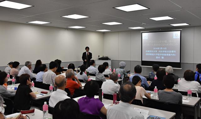 阪神沿線健康講座