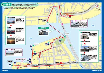 walkmap-3